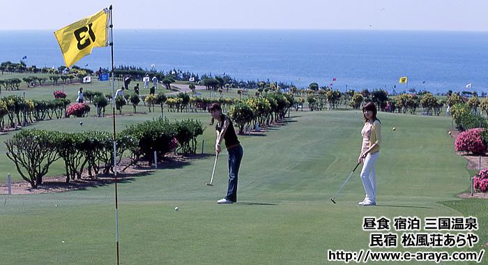 芝政ワールド 芝政ワールド 芝政ワールドへ行ってきました 4.ゴルフゾーンではパット... 芝政