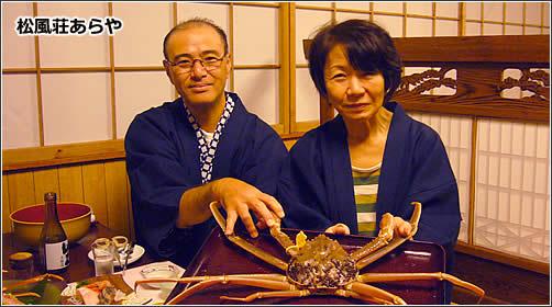 越前蟹のお客様アルバムの写真