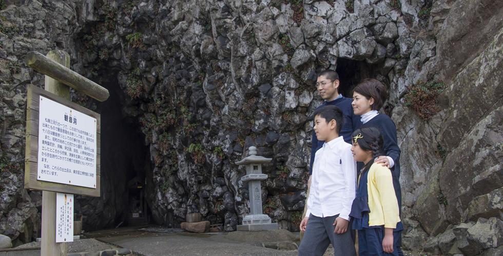 国定公園「越前松島」の観音洞