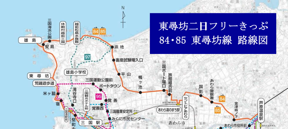 京福バス路線図