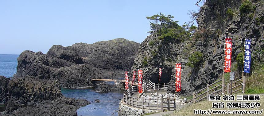 越前松島国定公園
